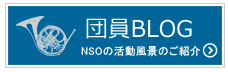 blog_banner3