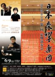 concert_01