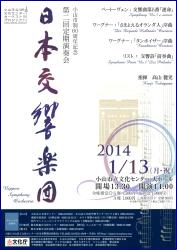 concert_02