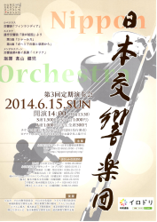 concert_03