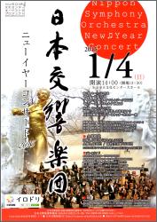 concert_05