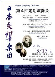 concert_06