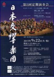 concert_07