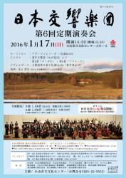 concert_08