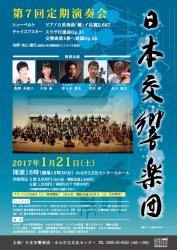 concert_10